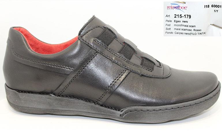 итальянская обувь релаксшуз 215 nero