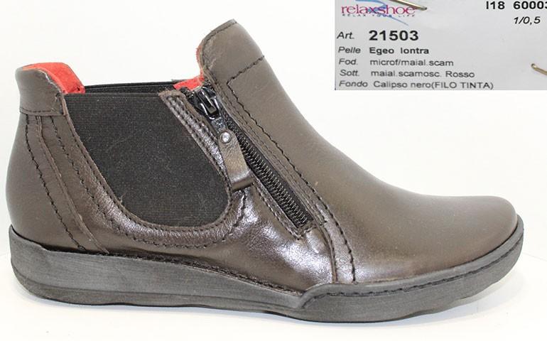 обувь relaxshoe lontra