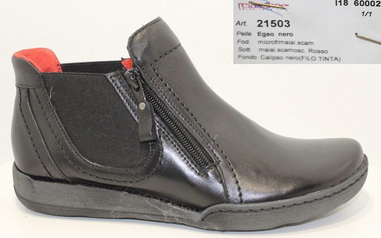 итальянская обувь relaxshoe nero 21503