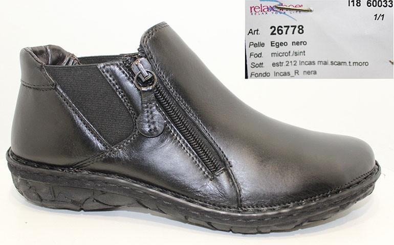 обувь relaxshoe 26778 nero