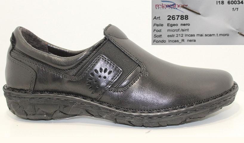 обувь relaxshoe 26788 nero