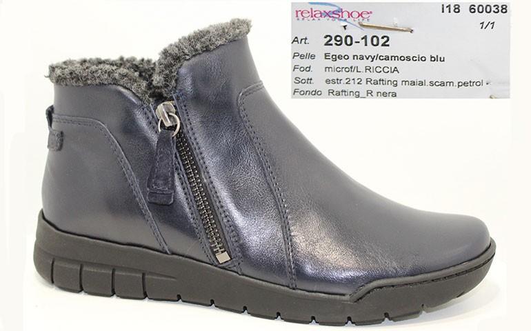 обувь relaxshoe navy 290