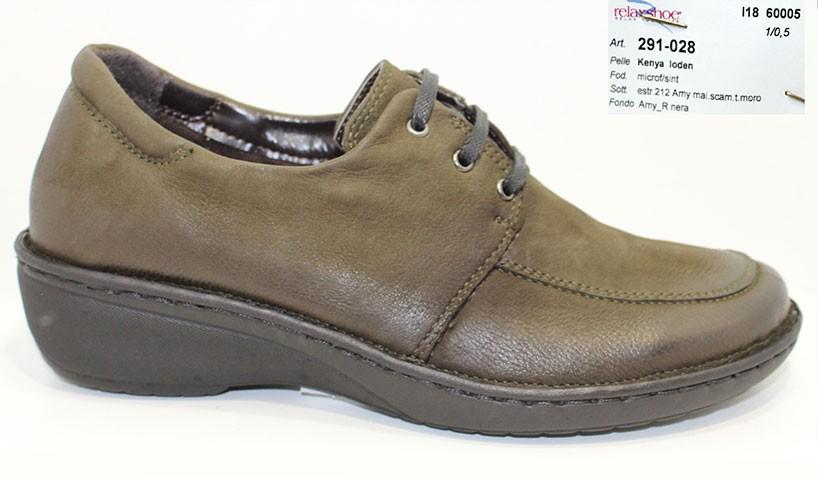 итальянская обувь relaxshoe loden