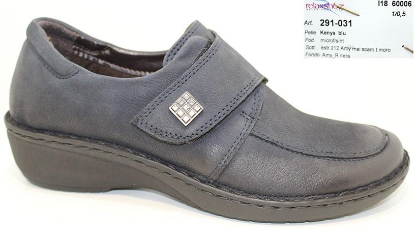 итальянская обувь relaxshoe blu
