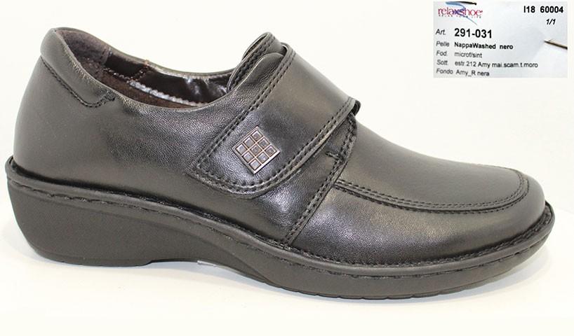 обувь relaxshoe nero