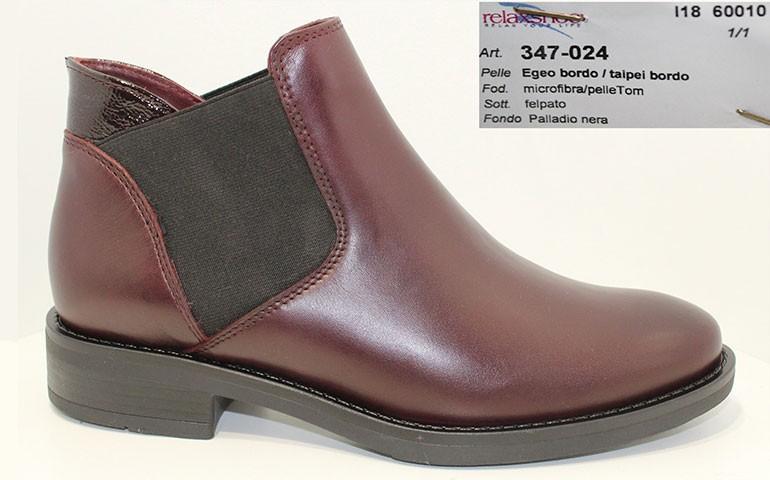 обувь relaxshoe 347 bordo