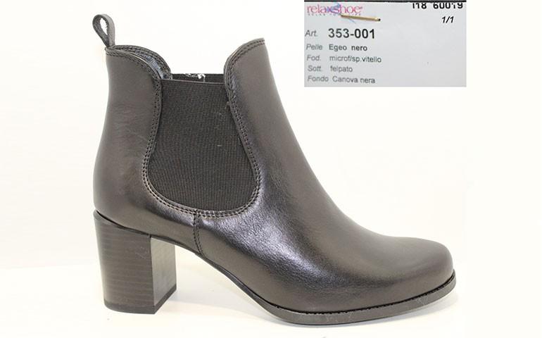 обувь relaxshoe 353 nero
