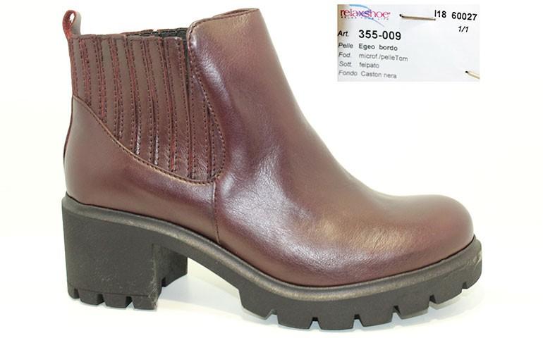 обувь relaxshoe 335 bordo