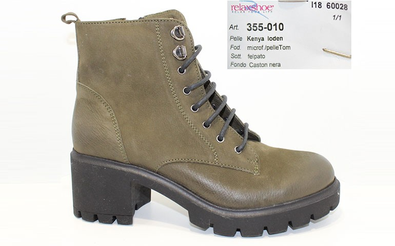 обувь relaxshoe 335 loden