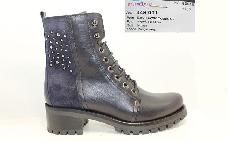 обувь relaxshoe 449-001 navy