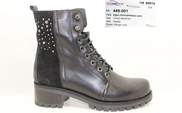 обувь relaxshoe 449-001 nero
