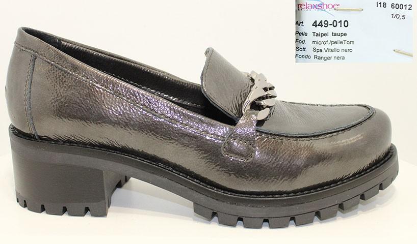 обувь relaxshoe taupe 449