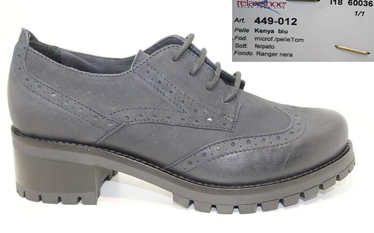 обувь relaxshoe 449 blu
