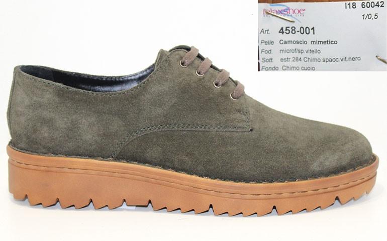 обувь relaxshoe mimetico