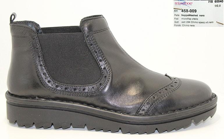 обувь relaxshoe 458-009 nero
