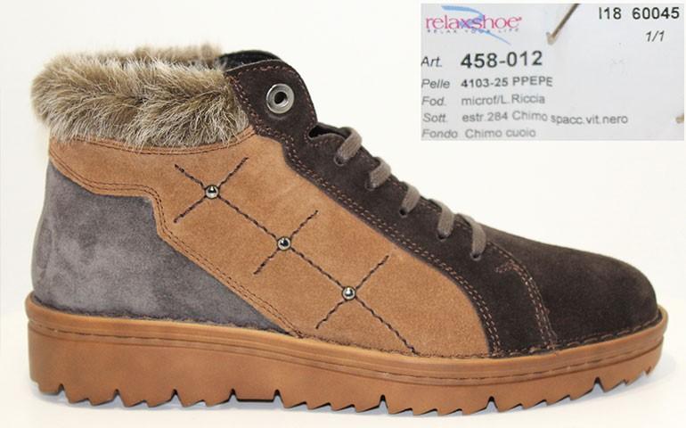 обувь relaxshoe pepe