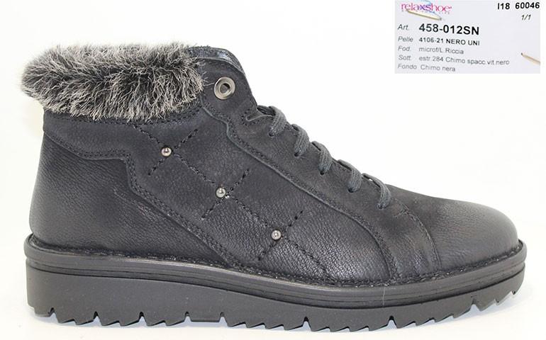 обувь relaxshoe 485 nero