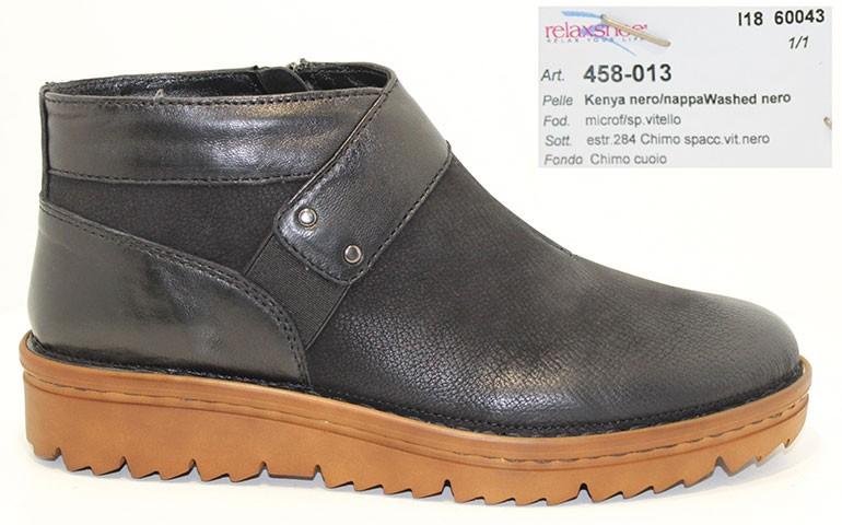 обувь relaxshoe 458 nero 013